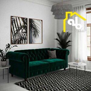 Interior Sofa Tegal